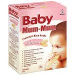 Box of Baby Mum-Mum Premium Rice Rusks Original 36g 18 rusks